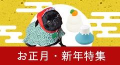 【卸売】犬用ラテックスおもちゃ