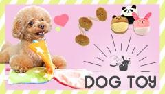 iDog&iCat-布製おもちゃ【ぬいぐるみ】