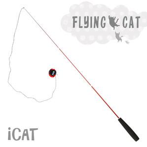 iCat FLYING CAT 釣りざお猫じゃらし てんとう虫ボール
