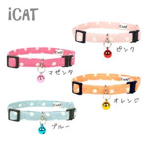 iCat アイキャット カジュアルカラー キャンディードット
