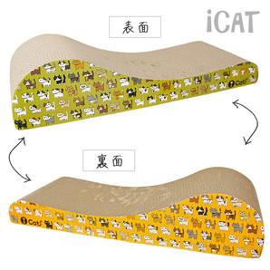 iCat オリジナル つめとぎ ロング お猫様大行進