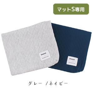 iDog unage高反発マット専用カバー キルト Sサイズ アイドッグ 【卸 ペット用品】