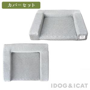 unage 体圧分散シニアローベッド カドラータイプ キルト Sサイズ 【卸 ぺット用品】