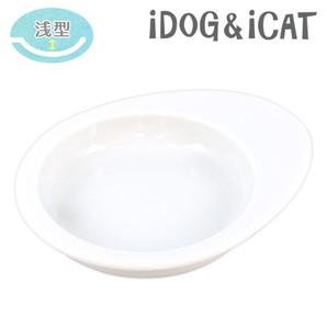 IDOG&ICAT オリジナル ドゥーエッグフードボウル浅皿 無地ホワイト