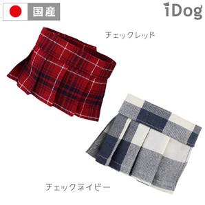 【MAX7%OFF★iDog春夏ウェアセール 卸率55%→48%】iDog プリーツスカート