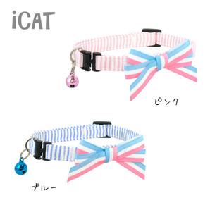 iCat ラブリーカラー ピンボーダー×パステルボーダーリボン