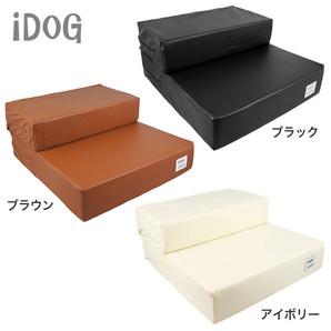 iDog たためるiStep 2段 PUレザー ロータイプ アイドッグ 【卸 ペット用品】