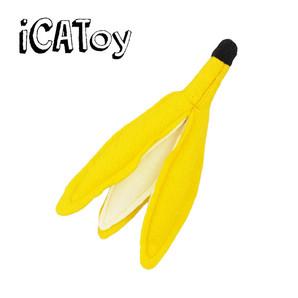 iCat iCaTOY フェルトのケリケリバナナのかわ キャットニップ入り