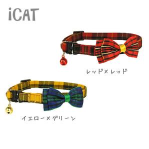 iCat アイキャット ラブリーカラー ツイルチェック×チェックリボン