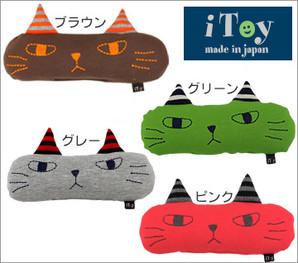 IDOG&ICAT iToy アイトイ ケリケリだんまり猫