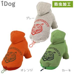 iDog タイガースウェットパーカー moscape アイドッグ 防虫 モスケイプ 虫よけ【 卸 犬服 】