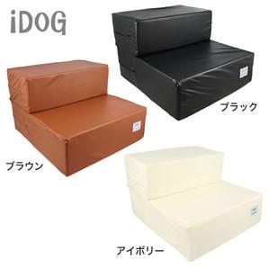 iDog たためるiStep 2段 PUレザー レギュラータイプ 【卸 ペット用品】