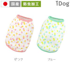 【卸率55%→40%】iDog アイスクリームタンク moscape アイドッグ