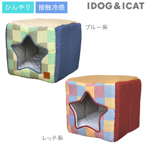IDOG&ICAT ひんやり スターチェックキューブ アイドッグ 【 卸 ベッド 】