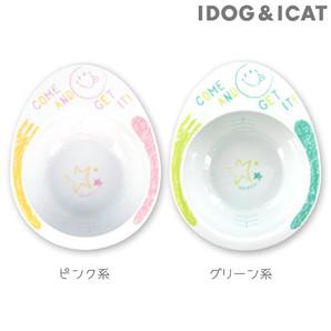 IDOG&ICAT ドゥーエッグフードボウル スマイルランチ【 卸 ペットグッズ 】