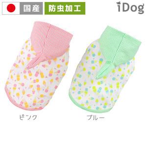 【MAX7%OFF★iDog春夏ウェアセール 卸率55%→48%】iDog アイスクリームボーダーパーカー moscape アイドッグ