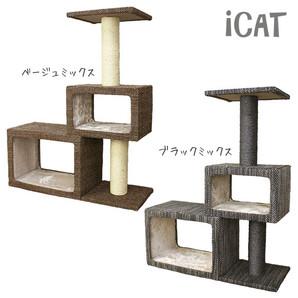 【30周年決算感謝SALE★ 卸率65%→60%】iCat キャットタワー ダブルボックス アイキャット