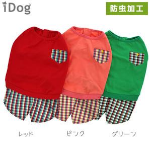 【卸率55%→40%】iDog 中大型犬用 重ね着風タンク moscape アイドッグ