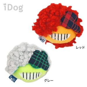 iDog はにかみモンスター 鳴き笛入り アイドッグ 【卸 犬用品】