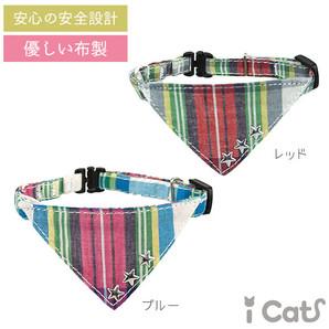 iCat デザインカラー バンダナチェック アイキャット【 卸 猫用品 】
