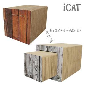 iCat アイキャット オリジナル 飛び出すつめとぎ ウッディトンネル