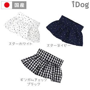 iDog ギャザースカート アイドッグ 【 卸 犬服 】