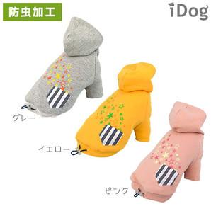 iDog 星屑のポケット付パーカー moscape アイドッグ 防虫 モスケイプ 虫よけ【 卸 犬服 】