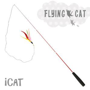 iCat FLYING CAT 釣りざお猫じゃらし カラフルフェザー