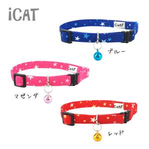 iCat カジュアルカラー ランダムスター