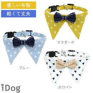 【卸新作ハーネス首輪キャンペーン 卸率55%→50%】iDog 犬用デザインカラー トライアングル