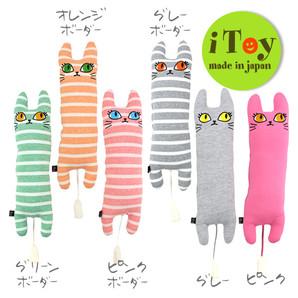 IDOG&ICAT 国産おもちゃiToy ユキちゃんの仲間たち