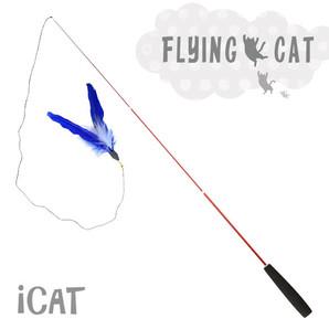 iCat FLYING CAT 釣りざお猫じゃらし 青い羽根