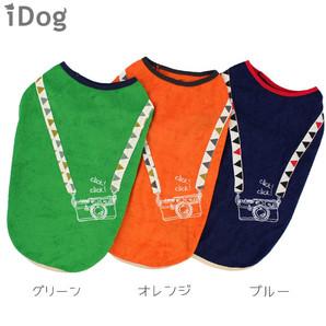 【MAX7%OFF★iDog春夏ウェアセール 卸率55%→48%】iDog 中大型犬用 カメラマンタンク アイドッグ