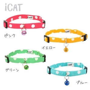iCat アイキャット カジュアルカラー 大きな水玉
