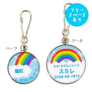 IDOG&ICAT ネームタグ【迷子札】レインボー