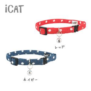 iCat カジュアルカラー 水玉ガーゼ