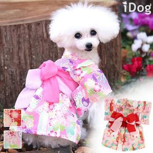 【卸率55%→45%】iDog 愛犬用浴衣ワンピ 花みやび