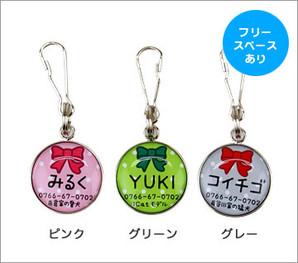 IDOG&ICAT オリジナルネームタグ 迷子札 水玉りぼん