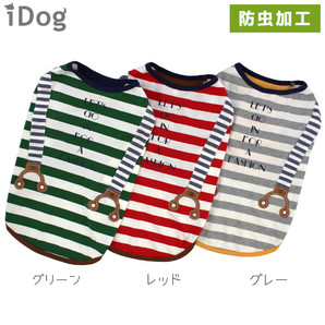 iDog 中大型犬用 サスペンダーボーダータンク moscape アイドッグ 防虫 モスケイプ 虫よけ 【 卸 犬服 】