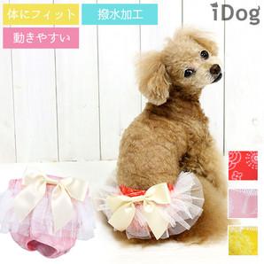 iDog サニタリーパンツ 花柄×リボン アイドッグ 【 卸 犬用品 】