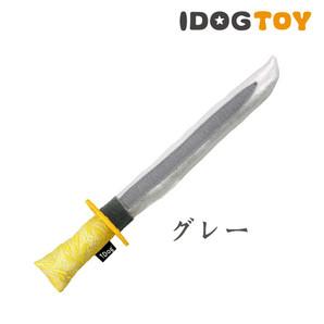 IDOG&ICAT サムライの刀