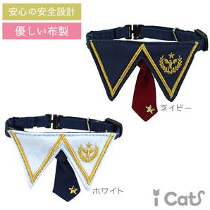 【卸新作ハーネス首輪キャンペーン 卸率55%→50%】iCat デザインカラー 警備員 アイキャット