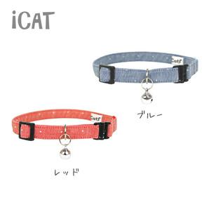 iCat アイキャット カジュアルカラー デニムドット