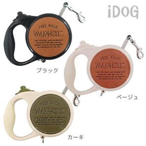 iDog 3M FREE WALK【伸縮リード】レザー