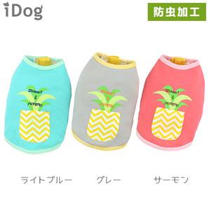 【MAX7%OFF★iDog春夏ウェアセール 卸率55%→48%】iDog パインポケットタンク moscape アイドッグ