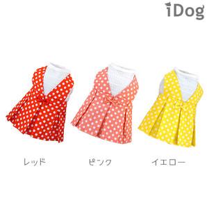 iDog 水玉ワンピース 【 卸 犬服 】