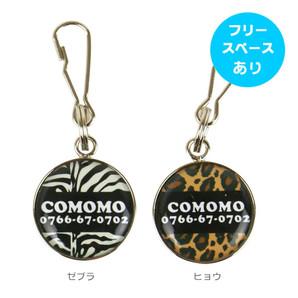 IDOG&ICAT オリジナルネームタグ 迷子札 ANIMAL