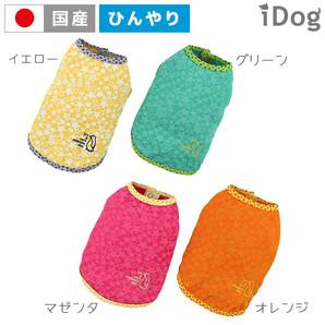 iDog KEICE ペンギンとスタータンク アイドッグ 【 卸 犬服 】
