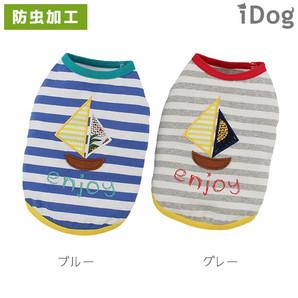 iDog ヨットタンク moscape アイドッグ 防虫 モスケイプ 虫よけ【 卸 犬服 】