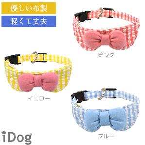 iDog 犬用デザインカラー ギンガムチェック アイドッグ【 卸 犬用品 】